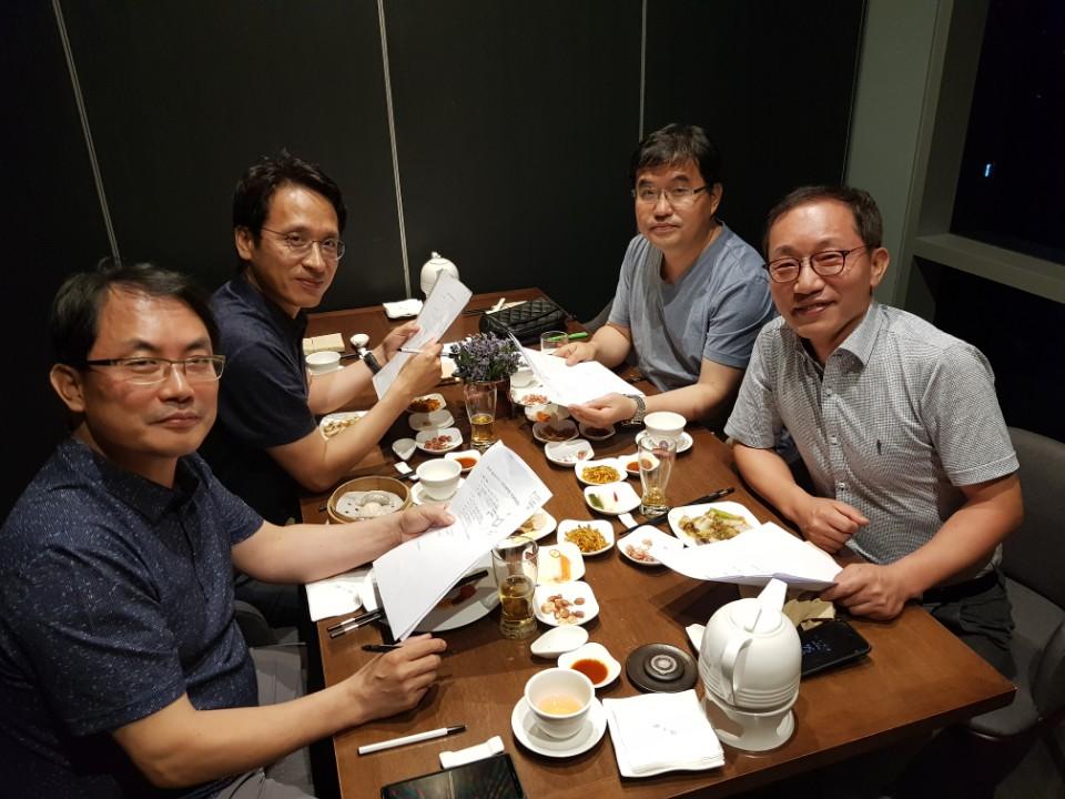 2018학술예비모임.jpg